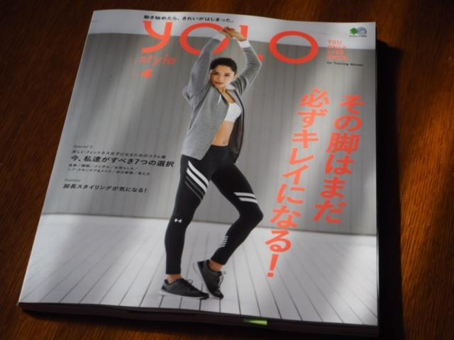 YOLO.style Vol.4